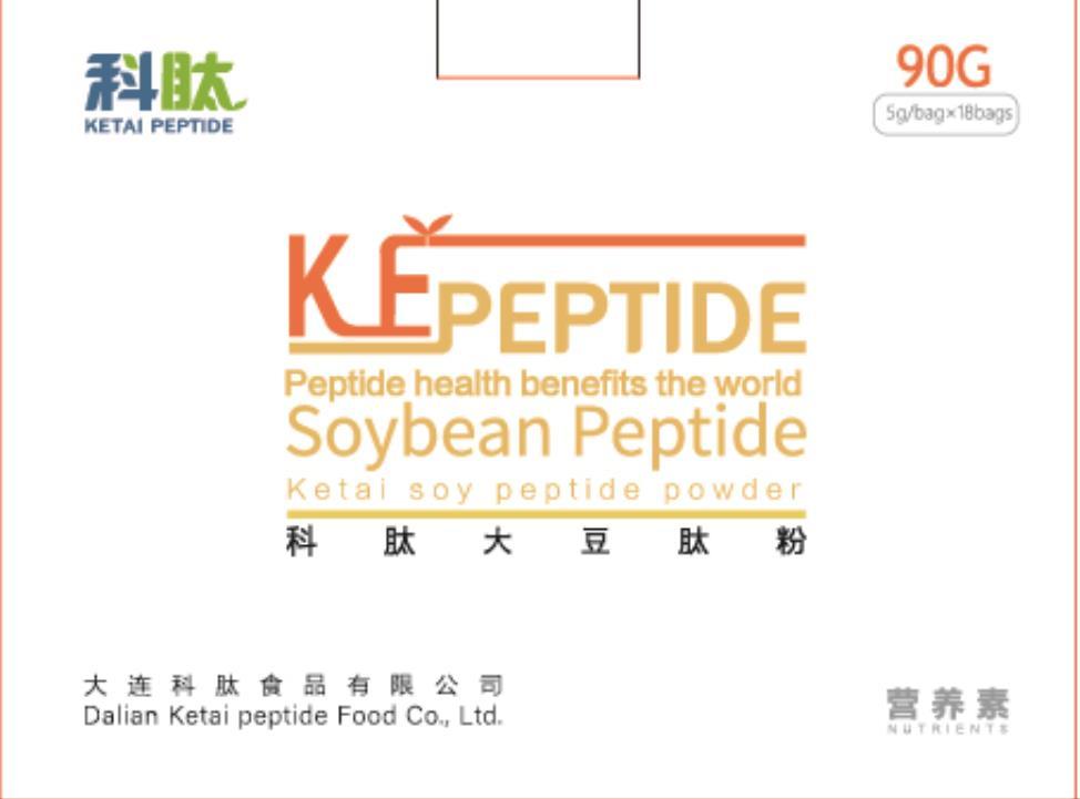 科肽小分子低聚大豆肽粉(海外包装)¥:1500元